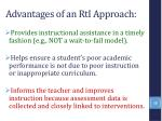 advantages of an rti approach
