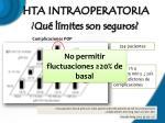 hta intraoperatoria1