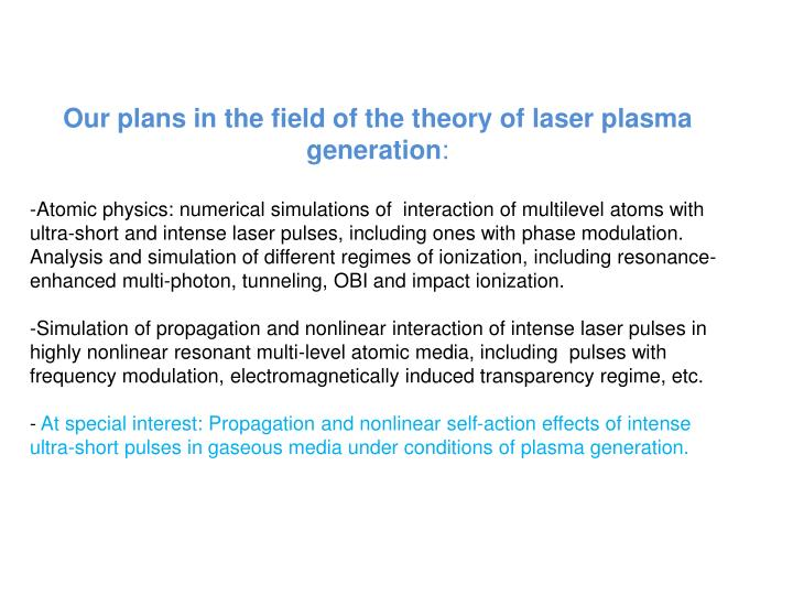 Our plans in the field of the theory of laser plasma generation