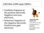leo the lion says gerr r r