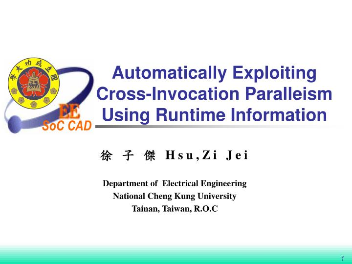 automatically exploiting cross invocation paralleism using runtime information n.