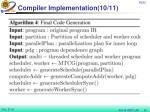compiler implementation 10 11