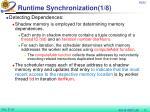 runtime synchronization 1 8