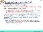 runtime synchronization 2 8