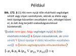p ld ul6