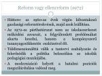 reform vagy ellenreform 1972