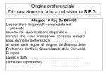 origine preferenziale dichiarazione su fattura del sistema s p g