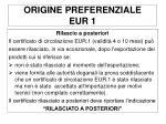 origine preferenziale eur 12