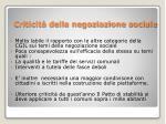 criticit della negoziazione sociale