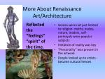 more about renaissance art architecture