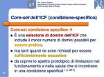 core set dell icf condizione specifico