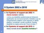 il system 2002 e 2010