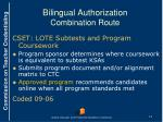 bilingual authorization combination route