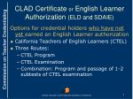 clad certificate or english learner authorization eld and sdaie