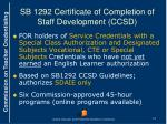 sb 1292 certificate of completion of staff development ccsd