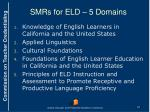 smrs for eld 5 domains