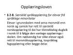 oppl ringsloven1