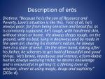 description of er s