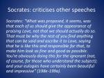 socrates criticises other speeches