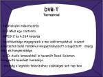 dvb t terrestrial
