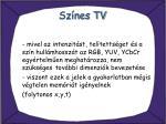 sz nes tv1