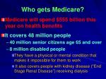 who gets medicare