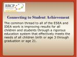 connecting to student achievement