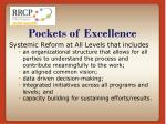 pockets of excellence