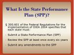 what is the state performance plan spp1
