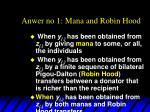 anwer no 1 mana and robin hood