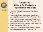 chapter 12 criteria for evaluating instructional materials