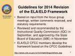 guidelines for 2014 revision of the ela eld framework