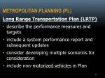 metropolitan planning pl1
