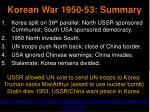 korean war 1950 53 summary