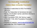 tax deductible contributions via adams state university foundation