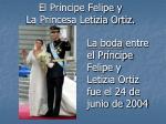 el pr ncipe felipe y la princesa letizia ortiz