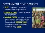 government developments