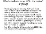 which students enter he in the rest of uk ruk