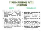 types de violences faites aux femmes