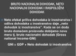 bruto nacionalni dohodak neto nacionalni dohodak i raspolo ivi dohodak