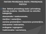 faktori privrednog rasta i privrednog razvoja