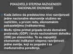 pokazatelji stepena razvijenosti nacionalne ekonomije