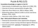 puzzle rq 1 210