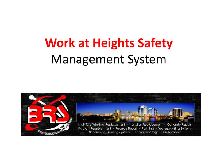work at heights safety management system n.