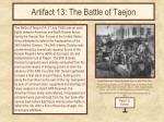 artifact 13 the battle of taejon