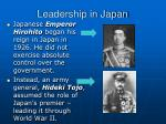 leadership in japan