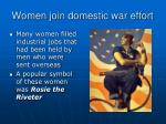 women join domestic war effort