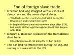 end of foreign slave trade