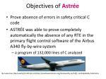 objectives of astr e