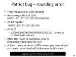 patriot bug rounding error